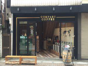 コンパスコーヒー 戸越銀座店